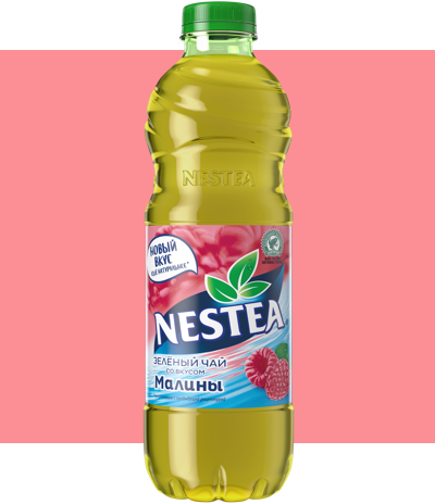 bottle of raspberry flavoured green tea