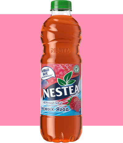 bottle of forest fruit iced tea