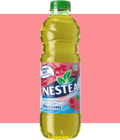 bottle of rasberry iced tea