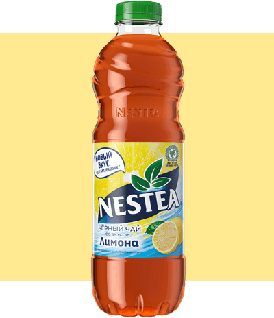 bottle of lemon flavoured iced tea