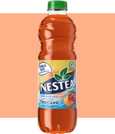 bottle of peach ice tea